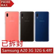 Samsung A20 3G 32G 6.4吋 4000mAh 已拆封 福利機 公司貨