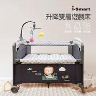 【i-Smart】升降床邊嬰兒遊戲床 (送宮廷蚊帳) 最低每組2460元起