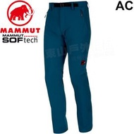 【Mammut】1020-09760-50134藍長毛象 男彈性快乾軟殼褲透氣休閒褲