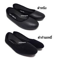รองเท้าคัชชู ส้นเตี้ย ส้นแบน รุ่น T19 สีดำ size 36-44