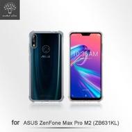 【Metal-Slim】ASUS ZenFone Max Pro M2 ZB631KL(強化防摔抗震空壓手機殼)