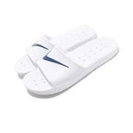 NIKE 耐吉206拖鞋KAWA SHOWER SLIDE 白藍 防水 男女832528100