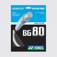 Ψ 山水體育用品店 Ψ【羽球線】YONEX BG80 (BG-80) 有白 、藍、黑、黃、紫、粉六色可選