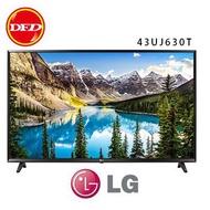 LG 樂金 43UJ630T 43吋 UHD 4K 液晶電視 公司貨 雙規 HDR IPS RGBW 4色4K 硬板