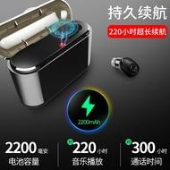 藍芽耳機 X8隱形藍芽耳機無線迷你超小掛耳式運動開車入耳塞微型頭戴式 創想數位