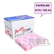 PaperLine #175-70G A4 粉紅色影印紙 單包(超取限3包)