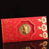2020鼠年開運紀念幣紅包金幣紀念章鼠年禮物