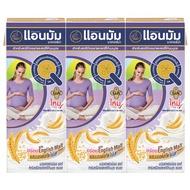 Anmum Materna Low Fat UHT Milk w/ English Malt 180 ML. Pack 3