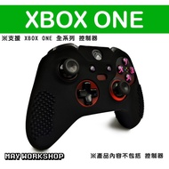XBOX ONE 手把 控制器 矽膠 保護套 菁英款 黑色 全新品【May WorkShop】