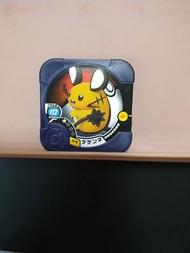 神奇寶貝pokemon tretta 卡匣 第14彈-咚咚鼠