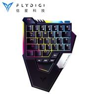 Flydigi 飛智 木蠍 單手機械鍵盤(蘋果/安卓/PC通用版)