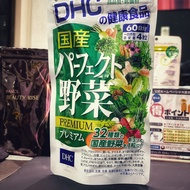 日本 🇯🇵 DHC 國產野菜 60天日份 240顆粒