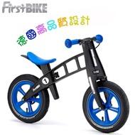 【FirstBIKE】德國高品質設計 LIMITED限定版兒童滑步車/學步車-黑金鋼藍
