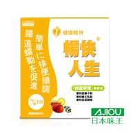【日本味王】暢快人生蜂蜜檸檬