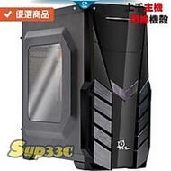 AMD R9 3900X 12 曜越 Smart RGB 600W 轉換效率80+ 0G1 筆電 電腦主機 電競主機 電