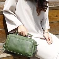 【CALTAN】真皮純色輕巧造型斜背手提2WAY包(森林綠)