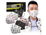 御騰x鼠叔鳳梨 醫用口罩(20片) 款式可選 鼠薯 【小三美日】MD雙鋼印◢DS000607