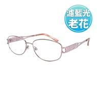 【KEL MODE】台灣製造 濾藍光質感金屬老花眼鏡(#399玫瑰粉)