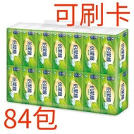 【免運費】倍潔雅 84包  80包150抽 柔軟舒適抽取式衛生紙