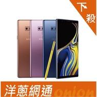 Samsung Galaxy Note 9 洋蔥網通 原廠盒裝 現貨供應 全新機 手機 空機 攜碼