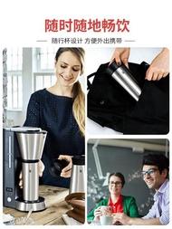 咖啡機 德國WMF福騰寶家用滴濾咖啡機辦公室一人用小型美式咖啡壺咖啡粉