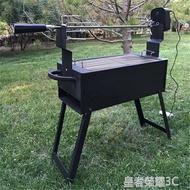 燒烤架 烤羊腿爐子燒烤爐肉烤魚架木炭烤雞自動旋轉野炊全套戶外家庭商用YTL 年貨節預購