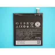 送工具【新生 手機快修】HTC One X9 全新原廠電池 電池膨脹 自動斷電 不蓄電 無法開機 X9u 現場維修更換