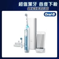 【德國百靈Oral-B-】3D智能藍芽電動牙刷(Smart7000)