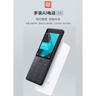小米 QIN 1S 多親AI電話 4G版 現貨