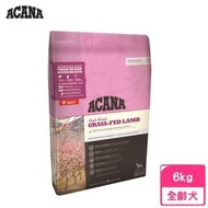 【ACANA 愛肯拿】單一蛋白低敏無穀配方-美膚羊肉+蘋果(毛髮亮麗)6kg