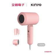 KINYO 陶瓷遠紅外線負離子吹風機 粉  KH9201PI 【全國電子】