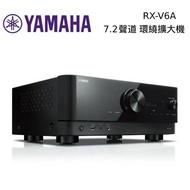 YAMAHA 山葉 RX-V6A 環繞擴大機 7.2聲道 8K 天空聲道 RX-V685延續機 公司貨保固【新機預購】