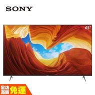 廠家直銷 Sony索尼 KD-65X9000H 65英寸 4K HDR 安卓智能液晶電視