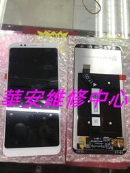 紅米Note9 4G/5G 液晶總成 液晶破裂 螢幕玻璃更換 面板維修 玻璃破裂 Redmi紅米note9液晶黑屏維修