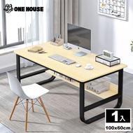 【ONE HOUSE】多功能加粗DIY組裝電腦桌(100*60公分)