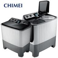 【促銷】CHIMEI奇美 洗12Kg/脫8kg 雙槽洗衣機 WS-P128TW 送安裝