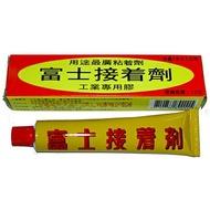 富士 強力膠 接著劑 工業專用膠 A20 (小) 18g