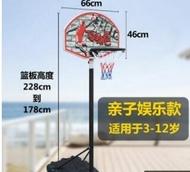 籃球架 成人標準室外護外行動籃球架球框訓練比賽專用升降折疊籃球板 MKS韓菲兒