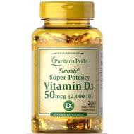 美國普麗普萊維生素D3維他命兒童成人2000IU*200粒促進鈣吸收