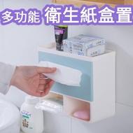 【ROYALLIN 蘿林嚴選】簡約時尚衛生紙盒廁所紙盒(免打孔)