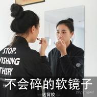 Soft Mirror Wall Self-Adhesive Wallpaper HD Small Mirror Full-Length Mirror Stickers Bathroom Mirror Sticker
