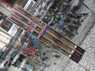【大眾釣具百貨】HEXING 玉柄 ISO磯 8米 9米 10米