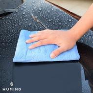 家車兩用 吸水 鹿皮巾 擦車巾 擦車布 洗車巾 吸水布 洗車 儀錶板 玻璃 螢幕 清潔 『無名』 N01108
