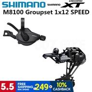 Preferred SHIMANO DEORE XT M8100 Groupset 12Speep  Mountain Bike XT Groupset 1x12-Speed SL + RD M810