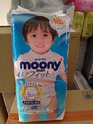 全新Moony超薄褲型 紙尿褲L44片/ XL38片/ XXL26片/ XXXL14片(不拆封,不剪標)Moony褲型