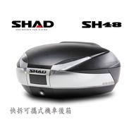 SHAD-台中 西班牙 SHAD SH48 機車快拆可攜式行李箱 漢堡箱 SH50 KMAX givi SH58 參考