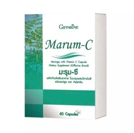 Giffarine Marum C มะรุม ซี ผสมวิตามินซี กิฟฟารีน