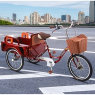 Phoenix Tricycle Old Man Pedaling on Mobility Manpower Bicycle Adult Adults Lightly Pulling Goods Foot Pedal Bikes