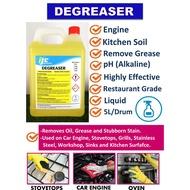 Power Cleaner Degreaser /Kitchen Degreaser/ Engine Degreaser/ Liquid / 5L