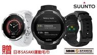 免運【H.Y SPORT】SUUNTO 9 BARO 多項目運動GPS腕錶 休閒 訓練 戶外 鍛鍊 導航 運動錶  經典黑/時尚白